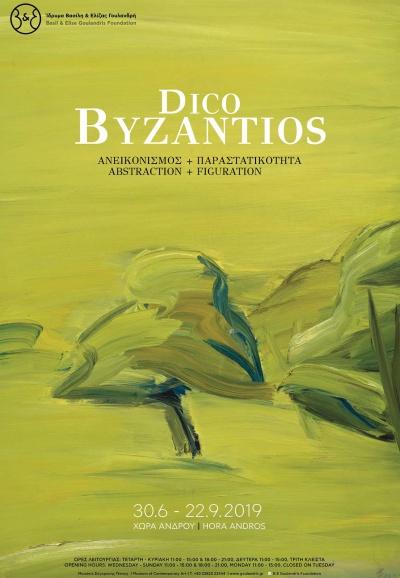 Ντικος Βυζαντιος, Ανεικονισμος και Παραστατικοτητα