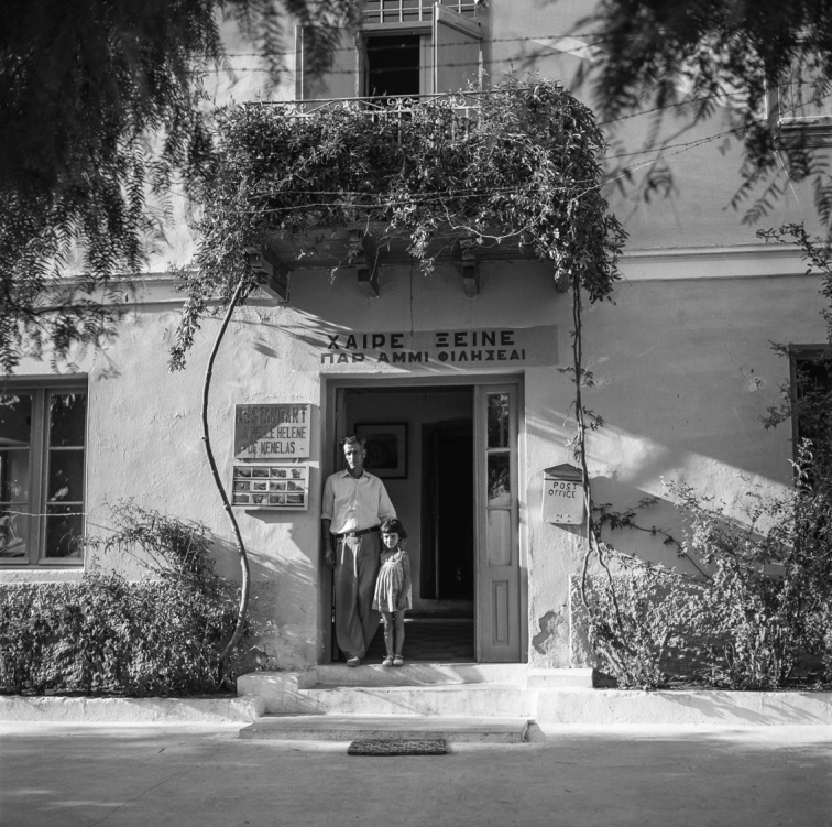 Robert McCabe, Mycenae 1954. To Katamesimero
